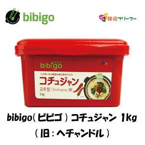 CJ ビビゴ コチュジャン 1kg ヘチャンドル 韓国調味料 韓国食品 ゴチュジャン