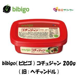 CJ ビビゴ コチュジャン 200g ヘチャンドル 韓国調味料 韓国食品 ゴチュジャン