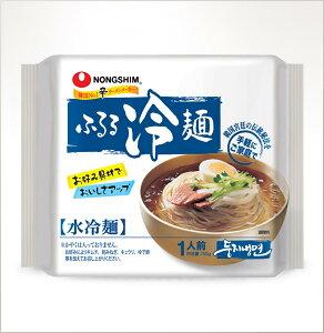 農心 ふるる冷麺 水冷麺 155g 1個 ビビン冷麺、水冷麺 ビビン麺 韓国冷麺 韓国食品/韓国食材/韓国料理