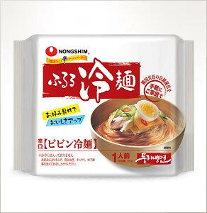 農心 ふるる冷麺 ビビン冷麺 159g 1個 ビビン冷麺、水冷麺 ビビン麺 韓国冷麺 韓国食品/韓国食材/韓国料理