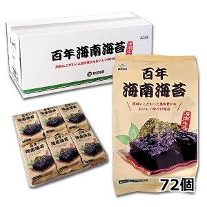 百年 海南海苔 お弁当用 (12個入りX6袋) 72個 味付けのり 韓国のり おつまみ 業務用 韓国海苔 海苔 焼き海苔