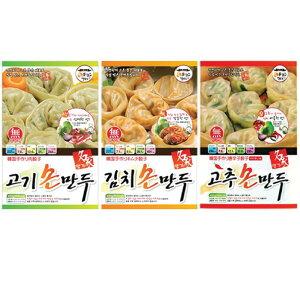 チョンマル 手作り肉餃 3種セット (肉餃子 キムチ餃子 唐辛子餃子) 韓国マンドウ 韓国餃子 冷凍