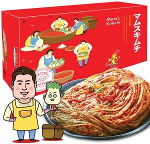 【クール便無料配送】マムスキムチ 5kgx2個(10kg) 韓国産 【韓国キムチ】白菜キムチ MOM'S KIMCHI 送料無料 珍味 韓国食材 キムチ きむち ちゃんじゃ