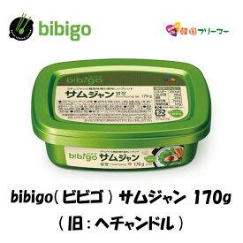 CJ ビビゴ サムジャン 170g ヘチャンドル 韓国調味料 韓国食品