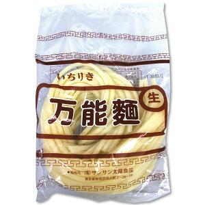 ◆プロの味 いちりき 生 万能麺 うどん (190g)10個入り◆◆