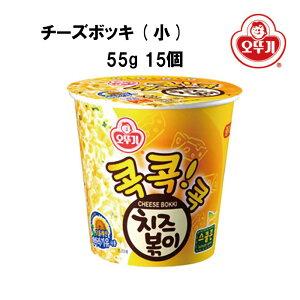 チーズ ポッキ (小) 55g 15個 オットギ チェダーチーズ ラーメン 韓国 非常食 保存食/韓国ラーメン チーズラーメン
