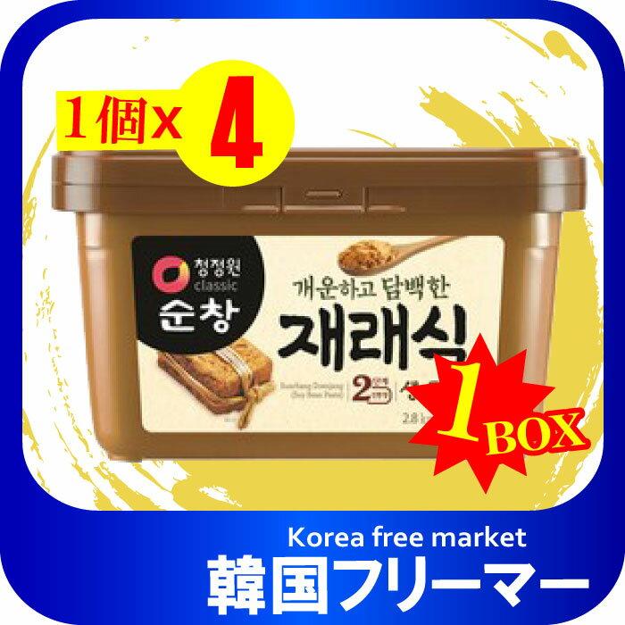 ◆【スンチャン 1box 味噌 2.8kgx4個】 ◆ゴチュジャン 韓国調味料 韓国料理 韓国食材 韓国食品/韓国食品/韓国料理/オモニの味/デンジャン/豆/輸入/大象/チャングム/韓国味噌/納豆/ダイエット食品/健康食品