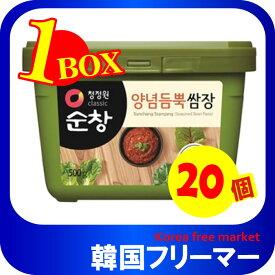 ■★焼肉用味噌★ スンチャン サムジャン 1box(500gx20個) ■■韓国味噌■韓国料理/韓国食材/調味料/韓国ソース/韓国味噌/在来式味噌/味噌汁