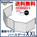 最新モデル ベビーダン ハースゲート XXL 送料無料/ベビーゲート/ペットゲート/HEARTH GATE BabyDan ハース ゲート