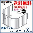 最新モデル ベビーダン ハースゲート XL 送料無料/ベビーゲート/ペットゲート/HEARTH GATE BabyDan ハース ゲート
