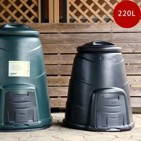 コンポスト 生ごみ処理機 容器 おしゃれ 簡単堆肥作りCompost Converter 220L