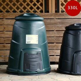 コンポスト 生ごみ処理機 容器 おしゃれ 簡単堆肥作りCompost Converter 330L