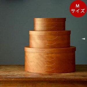シェーカーボックス Mサイズ オーバルボックス Homestead チェリー材 木箱 蓋付 収納 インテリア