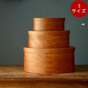 シェーカーボックス Sサイズ オーバルボックス Homestead チェリー材 木箱 蓋付 収納 インテリア