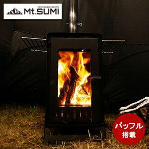 【2021年製リニューアル】アウトドア薪ストーブ Mt.SUMI EMO エモ 薪ストーブ アウトドア テント用ストーブ キャンプ 2020オーブン