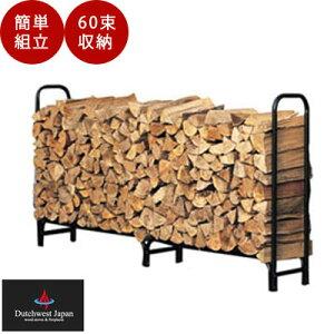 ログラック ログラック(L) [品番:PA8362] ログラック/薪棚/鉄製 ログラック/薪ラック/薪収納