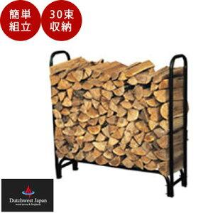 ログラック ログラック(S) [品番:PA8359]ログラック/薪棚/鉄製 ログラック/薪ラック/薪収納