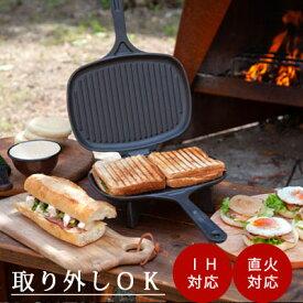 LAVA ラヴァ ホットサンドメーカー トースター 62523 薪ストーブ キャンプ アウトドア 鋳物 鋳鉄 直火 IH対応 料理 クッカー グリル フライパン 耳までカリッと美味しい