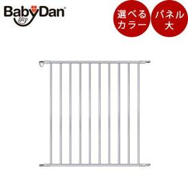 最新モデル ベビーダン ハースゲート ワイドセクション 送料無料/ベビーゲート/ペットゲート/HEARTH GATE BabyDan ハース ゲート