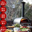 \もれなくKABUTO専用バッグプレゼント/ポータブルピザオーブン ピザ窯 KABUTO キット 家庭用