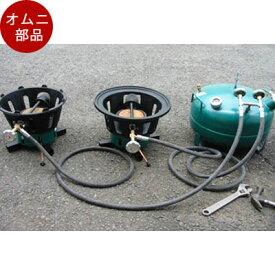 アウトドアコンロ オムニ石油(灯油)バーナーオプション品 追加五徳セット(2バーナー)
