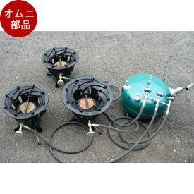 アウトドアコンロ オムニ石油(灯油)バーナーオプション品 追加五徳セット(3バーナー)