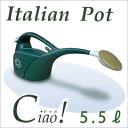 欧風でおしゃれなジョーロ♪Italian Pot Ciao!チャオジョーロ 5.5L