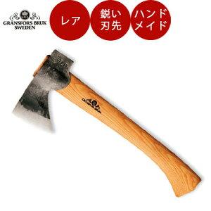 グレンスフォシュブルーク GB410 ミニハチェット(小枝用) キャンプ アウトドア かわいい 手斧 ハスクバーナ 和斧