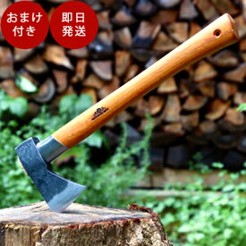 【蜜蝋ワックスプレゼント】グレンスフォシュ ブルーク 425 アウトドア アックス GRANSFORS BRUK キャンプ 薪割り 手斧 ハチェット
