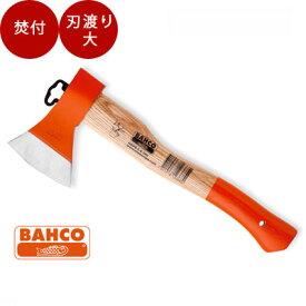 薪割り 斧 バーコ社(bahco)キャンピングアックス[品番:SN360] 薪割り 斧 薪 薪割り 斧 キャンプ用品 キャンプ 斧