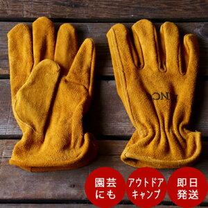Kinco Gloves キンコグローブ 50/キャンプ/ガーデニング/ハスクバーナ64-01/HR-1/手袋/軍手/ハンドカバー/安全手袋/アウトドア