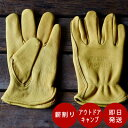 Kinco Gloves キンコグローブ 80/キャンプ/ガーデニング/ハスクバーナ64-01/HR-1/手袋/軍手/ハンドカバー/安全手袋/ア…