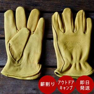 Kinco Gloves キンコグローブ 80/キャンプ/ガーデニング/ハスクバーナ64-01/HR-1/手袋/軍手/ハンドカバー/安全手袋/アウトドア
