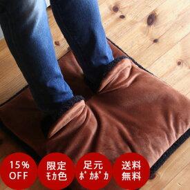 【お値打価格】 足温器 足元ヒーター あったかグッズ足元暖房 ホットマルチヒーター 椙山紡織 日本製 NA-23MH(M) 旧なかぎし