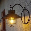 ソーラーライト 屋外 おしゃれ キシマ ガーデンライト ハンギングブラケットタイプ シェードランプ ソーラー led ラン…