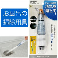https://image.rakuten.co.jp/sessuimura/cabinet/showerhead/gb33330734-02.jpg