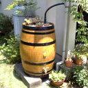 【送料無料】ワイン樽雨水タンク☆アントワネット230☆(雨水貯留槽)※メーカー直送のため代引発送を承ることができません。今なら設置工具プレゼント!