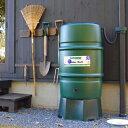 雨水タンク 【英国製輸入品 ハーコスター227L(本体のみ)】 雨水貯留タンク 雨水貯留槽 雨水タンク おしゃれ 雨水タ…