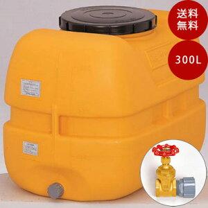 【貯水タンク】コダマ樹脂工業タマローリータンクLT-300 ECO 1.5インチ(40A)バルブセット