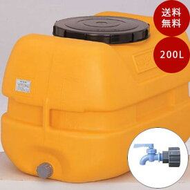 【貯水タンク】コダマ樹脂工業タマローリータンクLT-200 ECO ポリコックセット