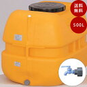 【貯水タンク】コダマ樹脂工業タマローリータンクLT-500 ECO ポリコックセット