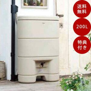 パナソニック雨水タンク【レインセラー200リットル(縦どい接続キット付属)】