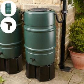 雨水タンク 200l 以上 雨水貯留タンク 英国製輸入品 ハーコスター227L【タンク本体[蛇口付き]のみ】ハーコスター 雨水タンク おしゃれ 家庭用