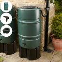 【セット割】雨水タンク 雨水貯留タンク 英国製輸入品 ハーコスター227L【タンク本体[蛇口付き]・集水器(2点セット)】…
