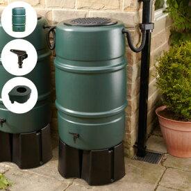 【セット割】雨水タンク 200l 以上 雨水貯留タンク 英国製輸入品 ハーコスター227L【タンク本体[蛇口付き]・集水器(2点セット)】ハーコスター 雨水タンク おしゃれ 家庭用