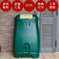おしゃれな家庭用貯水タンクで、雨水を畑や洗車に有効活用したいです!