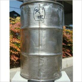 ステンレスドラム缶雨水タンク【舞姫天水(まいひめてんすい)215リットル】メーカー直送のため代引発送はできません。