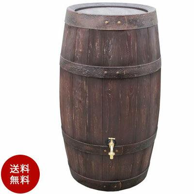 【送料&代引き手数料無料】タカショー雨水タンク バリーク 250リットル【お得な3点セット(本体・蛇口・取水器)】