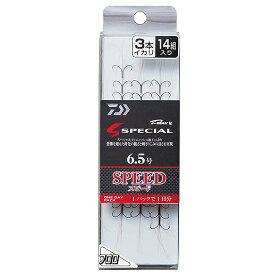 ダイワ D-MAX鮎SPECIAL ワンデイパック フロロハリス 3本イカリ エアースピード6.5号