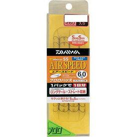 ダイワ D-MAX 鮎SS ワンデイパック フロロハリス 3本イカリ エアースピード6.5号_4960652978514